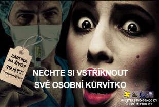 ssp_kurvitko-s